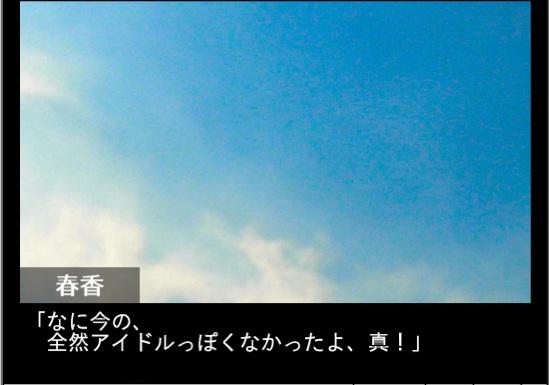 金髪豚P らんせれっ!! 48 1:14