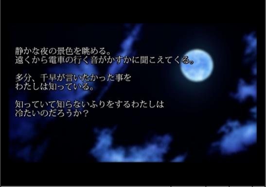ダイヤモンドP 秋月律子の昼と夜 夜 6:24