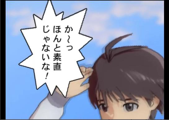 ゆき☆P 少女少年MAKOTO 五話後 19:35