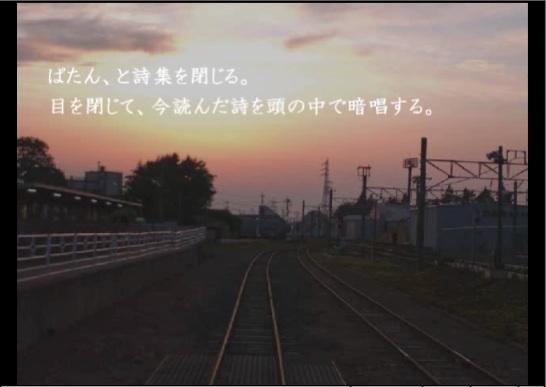 百舌P Radio time 0:09