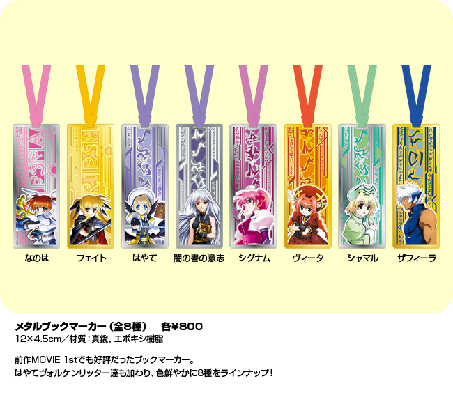 02_1bookmarker2.png