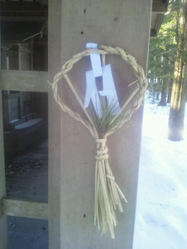 御射山神社のしめ縄