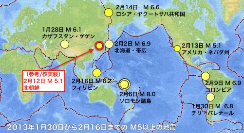 M5以上の地震地域