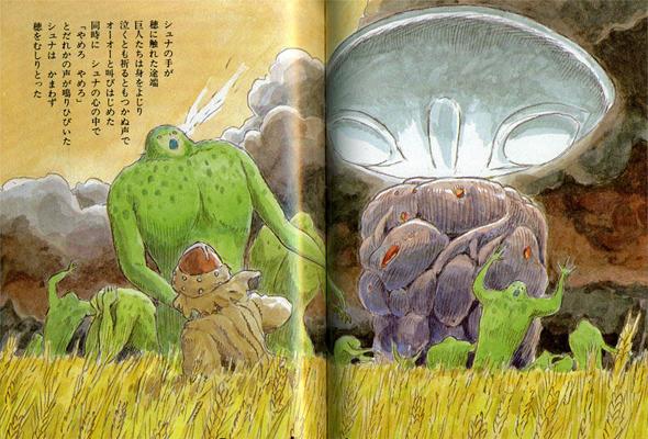 緑色の巨人