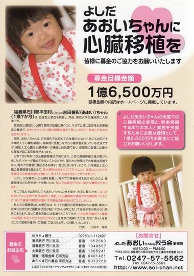 201211_s.jpg