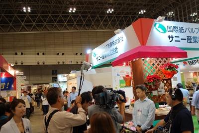 DSC00309_s.jpg