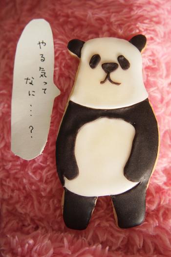 自作クッキー型販売ゆるいクマ