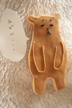 自作クッキー型販売やる気なしパンダ