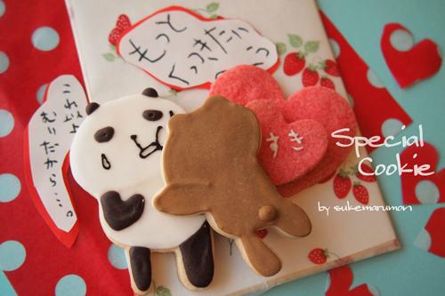 オーダーメイドクッキー型オリジナル