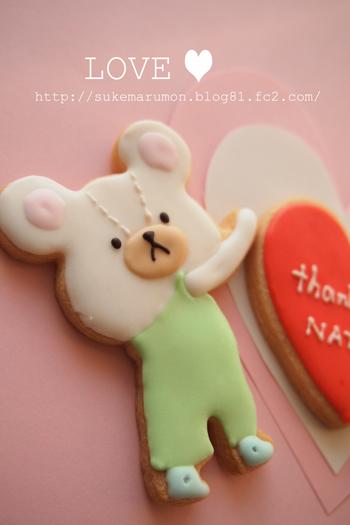 プレゼント用ジャッキーアイシングクッキー