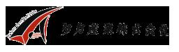 taka_sangyo_logo-trans (1)