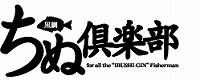 cttop_chinu.jpg