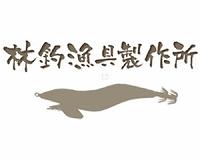 hayashi_logo.jpg