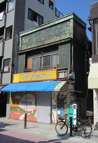 森峰電気商会①