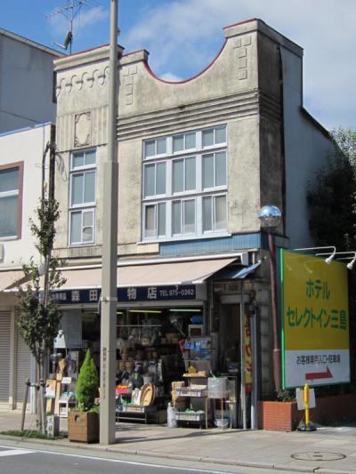 田金物店①