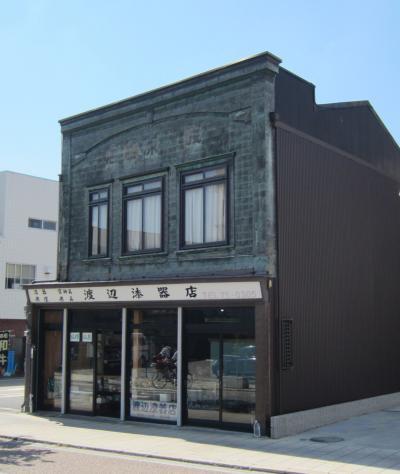 渡辺漆器店②