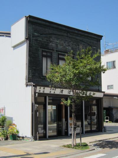 渡辺漆器店④