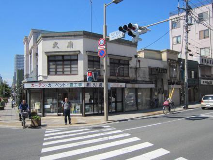 扇久商店①