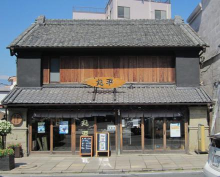 丸平商店②