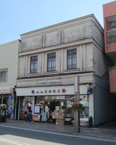高橋綿店①