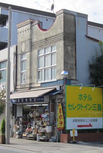 森田金物店②