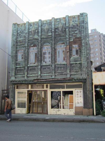 旧藤中靴鞄店④