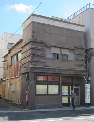 三島工務所①