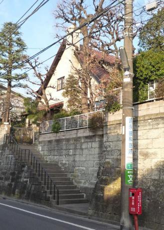 代田6丁目長谷川邸①