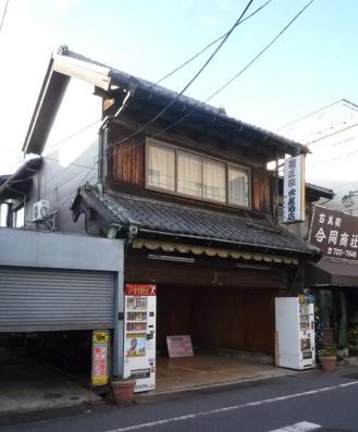 世奥沢 栄屋酒店①