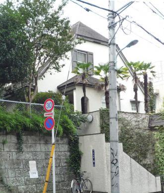 渋大山 O邸①