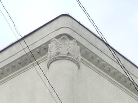 中目黒3の住宅③