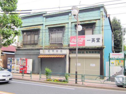 荒木商店②