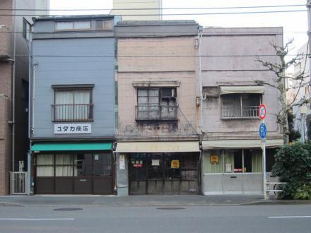 小島1-6 ユタカ商店 森貞②