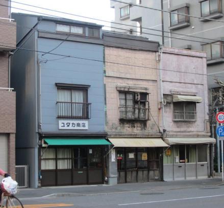 小島1-6 ユタカ商店 森貞③