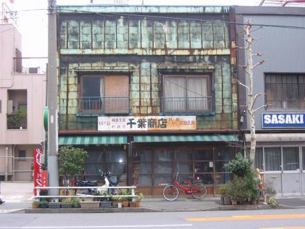 千葉商店+ユタカ商店②