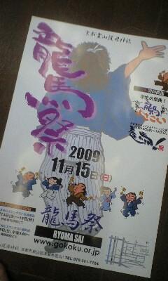 20090830113309