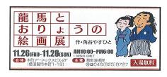20101119172105