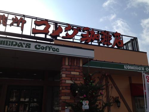 DPP_02_20121224231230.jpg