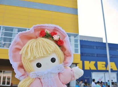 IKEAさんです
