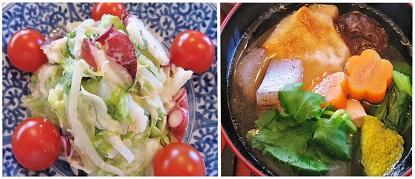 タコサラダとお雑煮