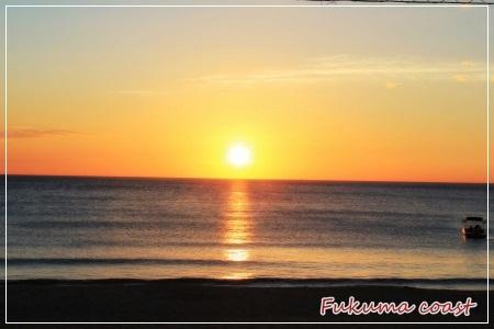 夕日が沈む福間海岸に集合~!