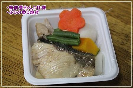 3日目ご飯は、和食だよーん!