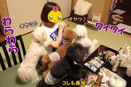 ゆっちさんのオヤツTime★