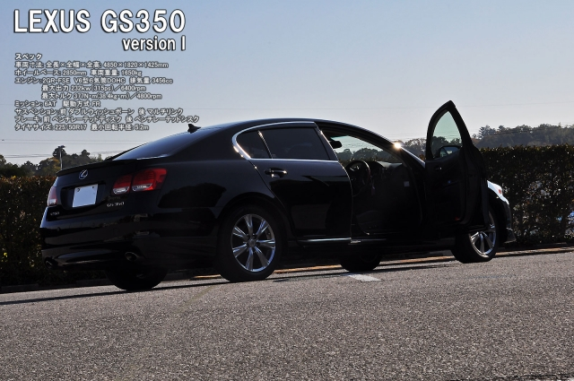 GS350versioni3rdtop.jpg