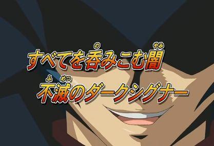 5Ds-yokoku27-2.jpg