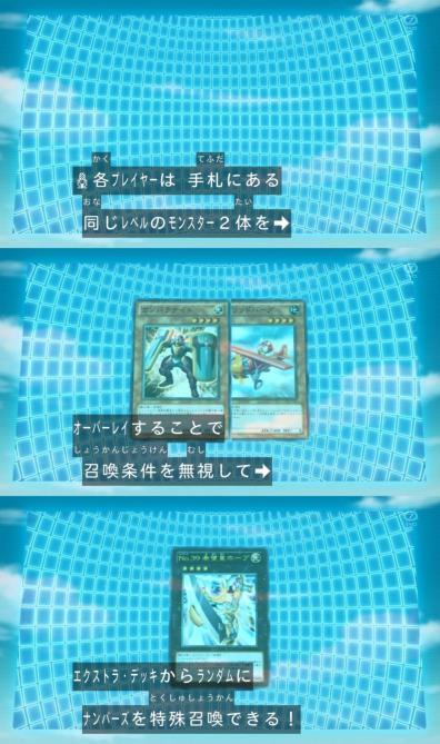 Daretoku-No_rule65.jpg