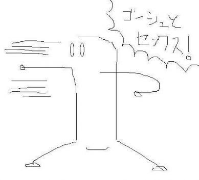 GOSE_390_354.jpg