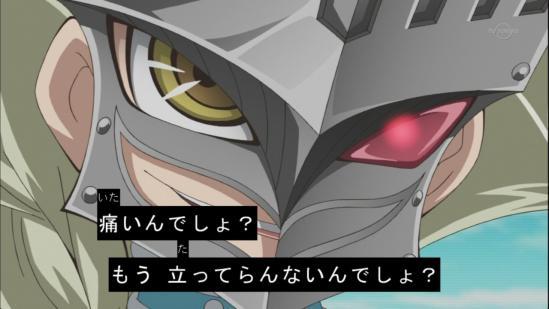 God-Dools_omoroiyo.jpg