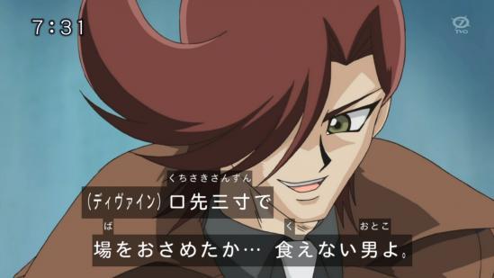 Ohmono-ppoi_ojisan.jpg