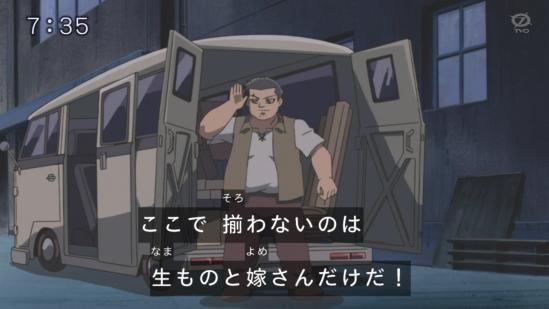 bokuniha_eriachanga20.jpg